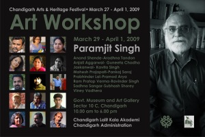 invitation-art-workshop-with-paramjit-singh