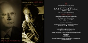 lecture-by-jatin-das-dr-m-s-randhawa-birth-centenary-celebrations