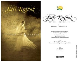 sufi-kathak-e-invite-jpg