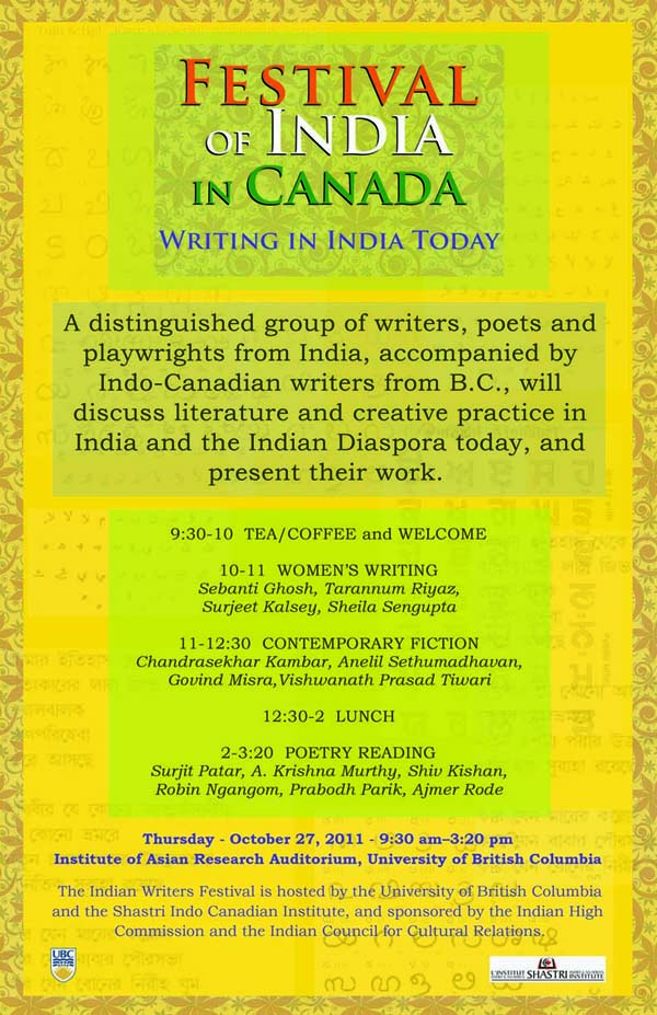 canadian essay contests for kids