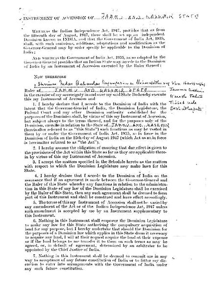 The state of jammu kashmir vs union of india uddari weblog 433px kashmir accession document a platinumwayz
