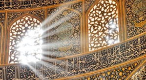 arches-islamic