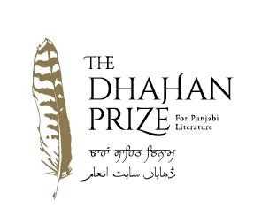 Dhahan Logo in all scripts