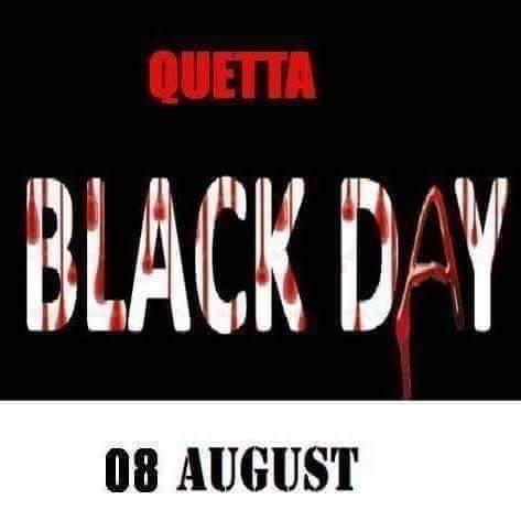 quetta-august8