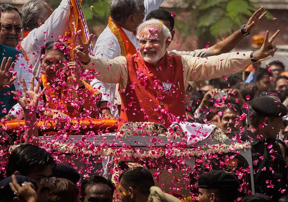 Modi with petals