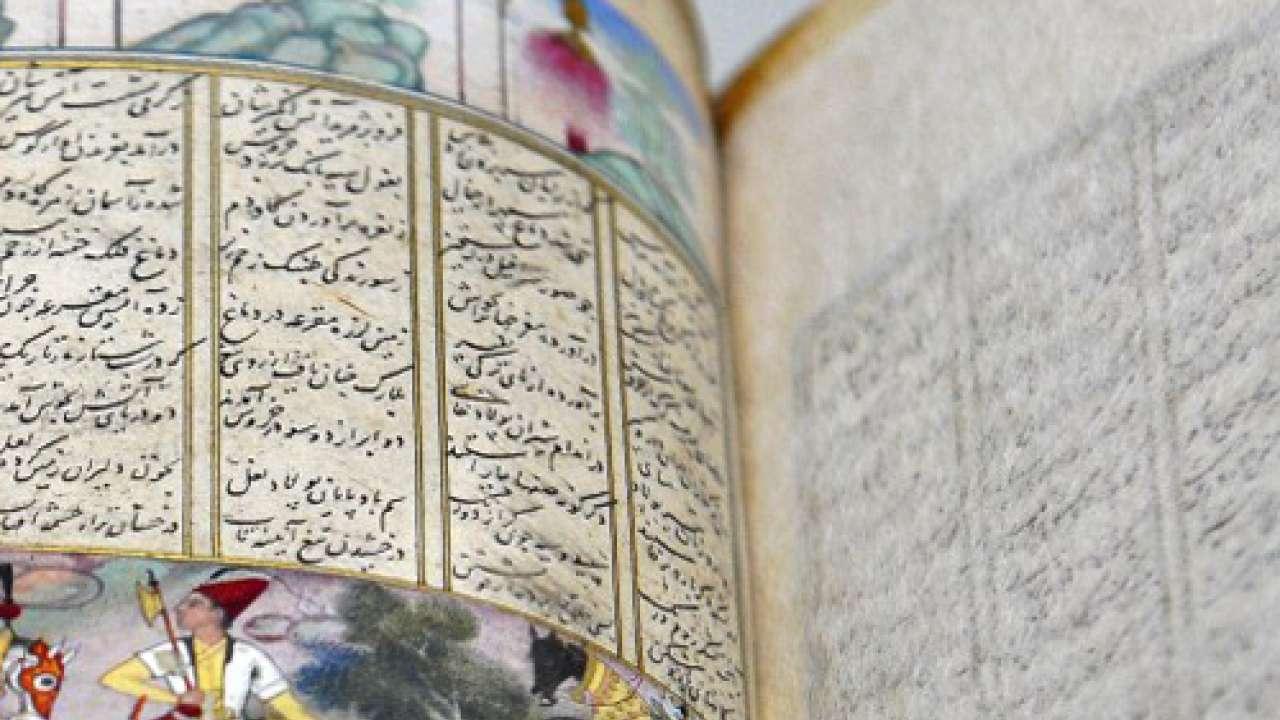 Indo-Persian Literature